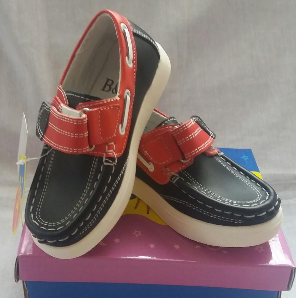Кожаные туфли, мокасины 25-30 размеры фото №1