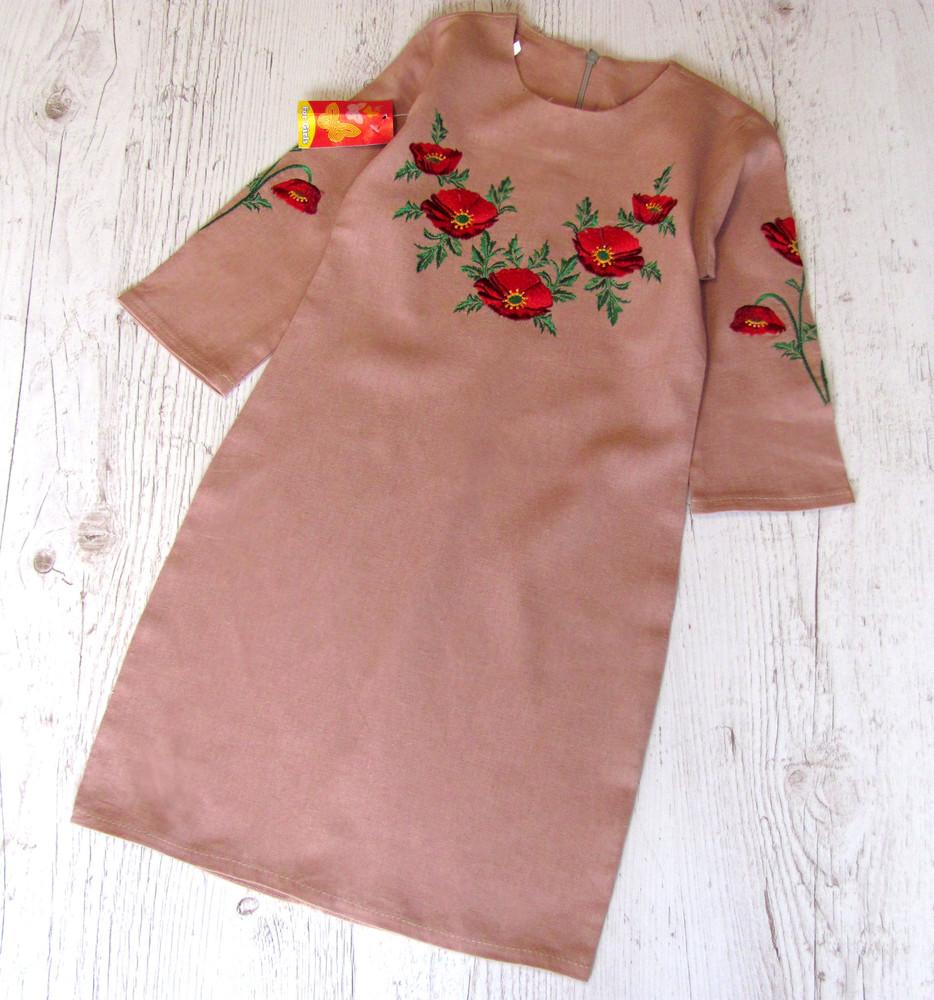 Распродажа! детское платье вышиванка лён р. 134,140 фото №1
