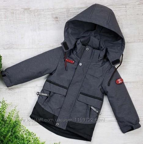 Демисезонная куртка для мальчика на холофайбере, подкладка трикотаж 86-110 размер фото №1