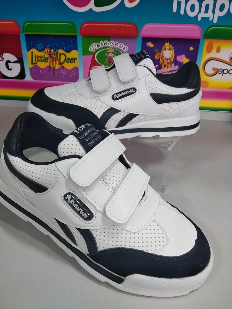 Кроссовки  для мальчика белые фото №1