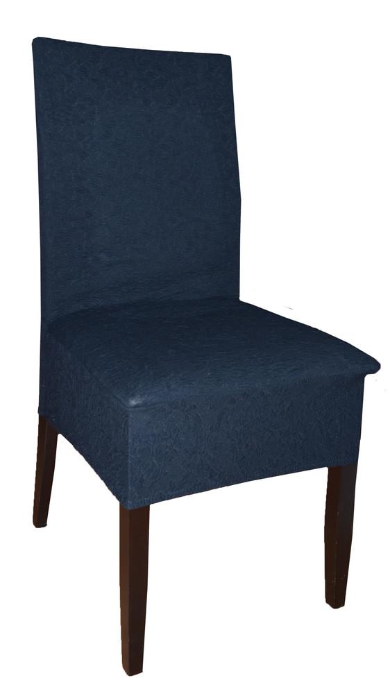 Стильные чехлы на стулья черного цвета фото №1