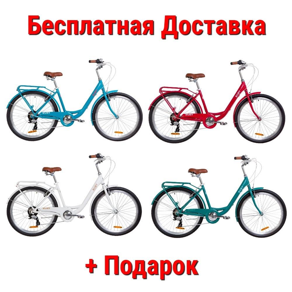 Велосипед женский 26 дюймов. гарантия 18 месяцев фото №1