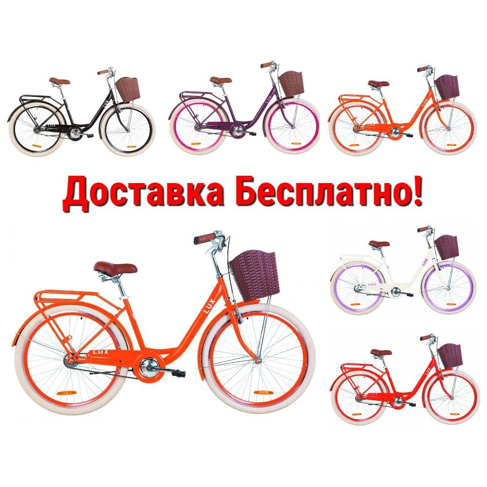 "Велосипед женский 26"" dorozhnik lux 2019 гарантия 18 месяцев фото №1"