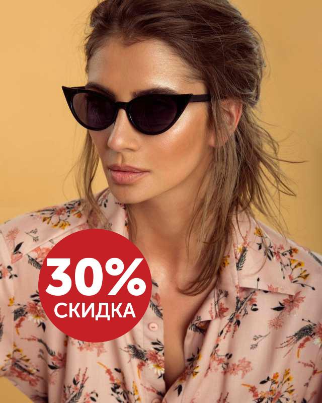 4-1  сонцезахисні окуляри ультрамодные солнцезащитные очки кошачий глаз фото №1