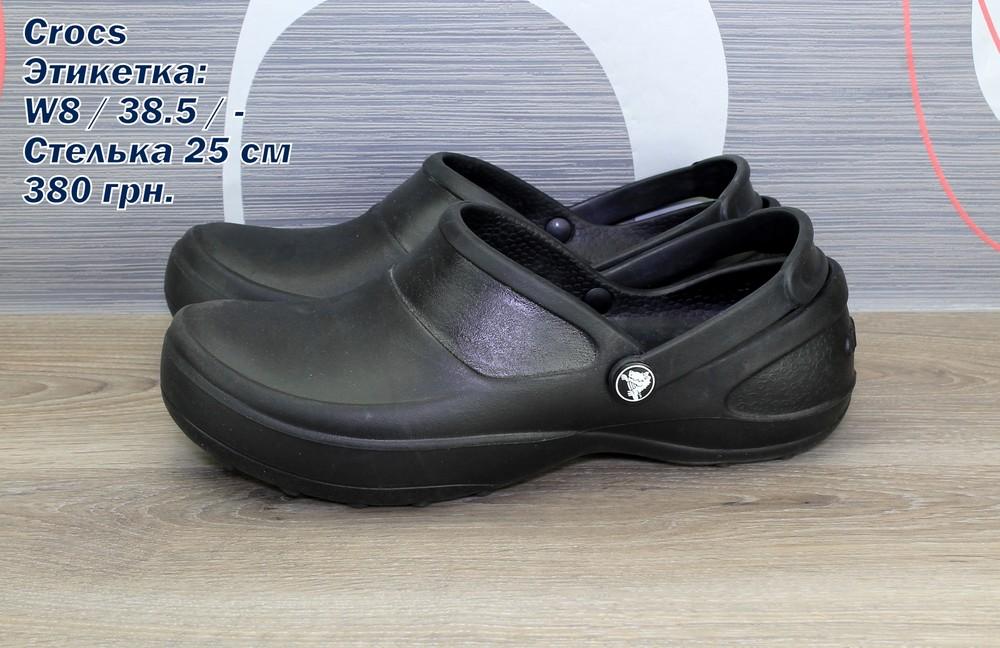Кроксы crocs. фото №1