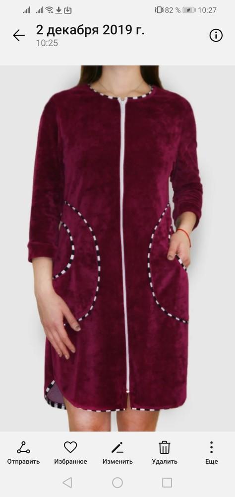 Трикотажные, махровые, велюровые халаты, хорошая цена фото №1