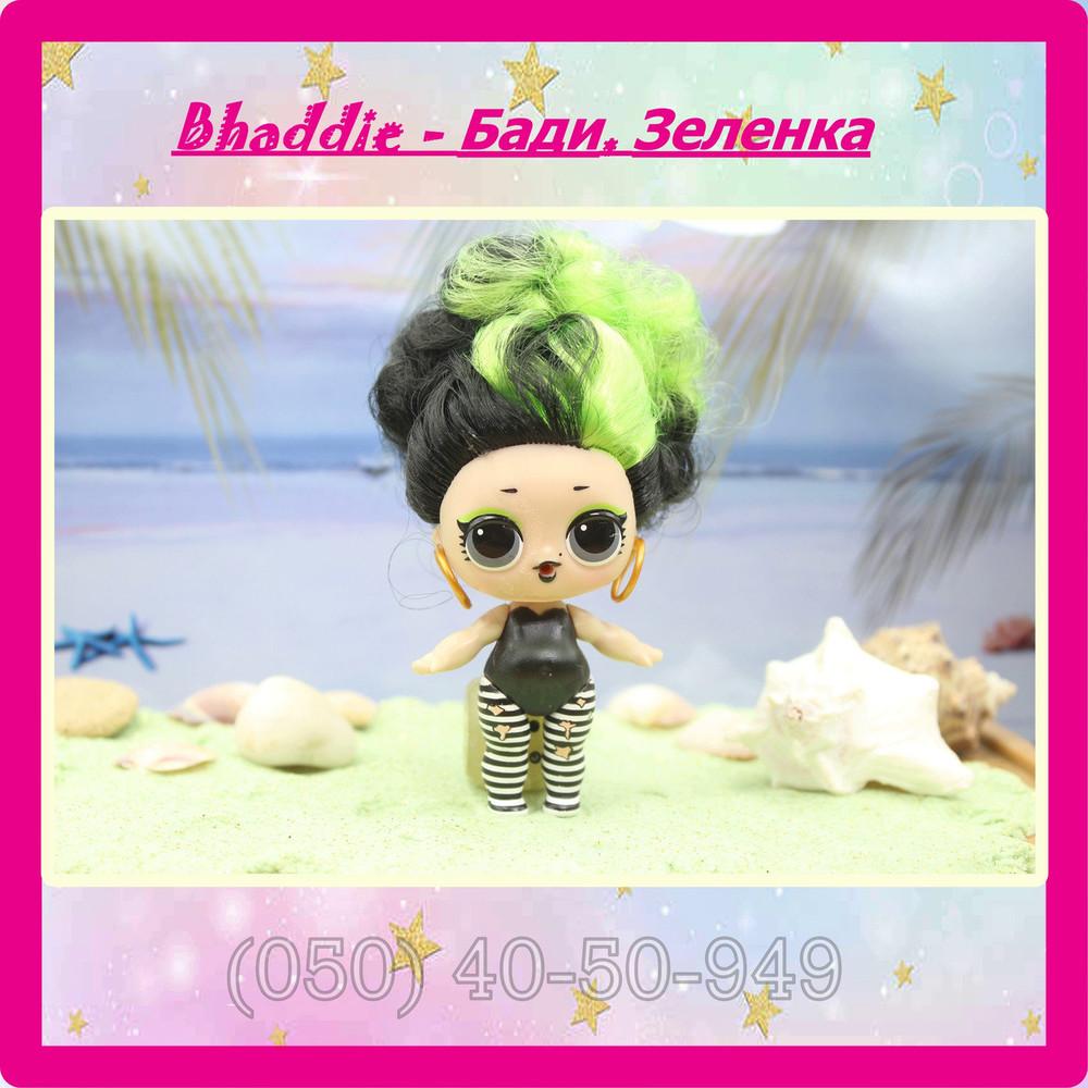 Нюд кукла lol surprise 5 серия bhaddie - бади, зеленка hairgoals лол сюрприз без шара оригинал фото №1