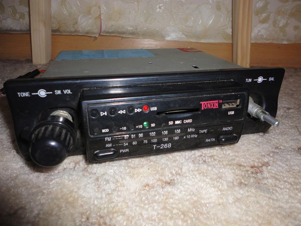 Радио для авто + сд карта + флешка + цифровое радио фото №1