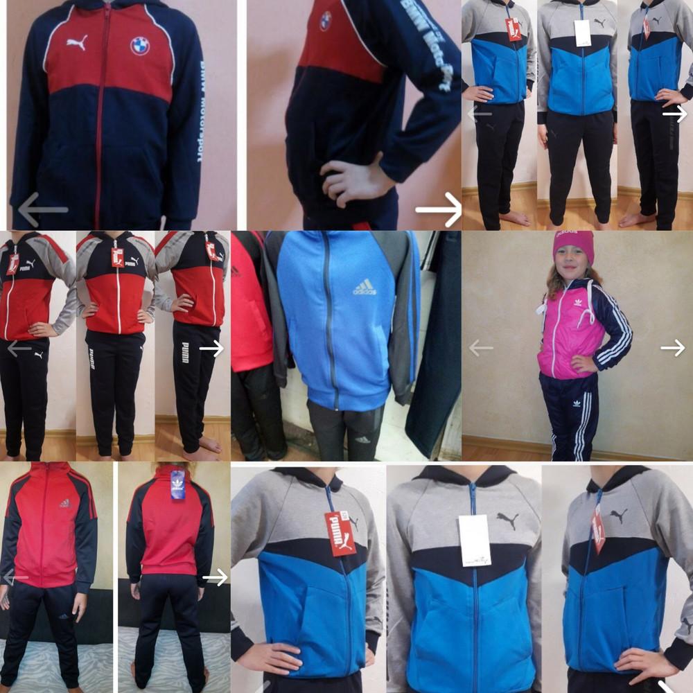 Спортивные костюмы в школу р 98_158 фото №1