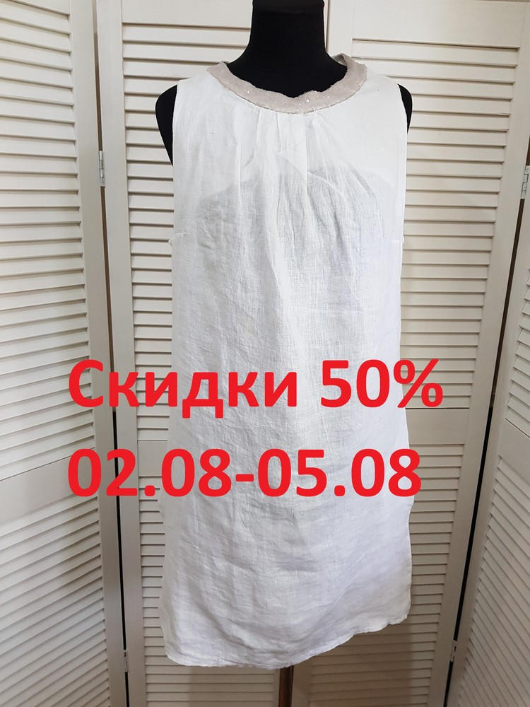Платье скидки 50% фото №1