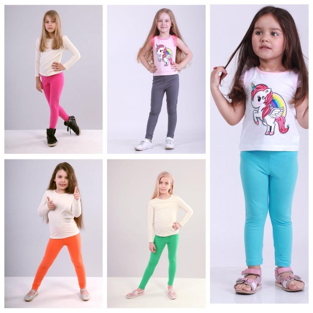 Лосины -леггинсы для девочек 98- 152 фото №1
