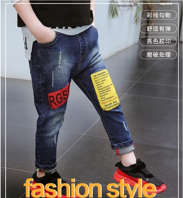 Супер модные джинсы. стрейчевый джинс фото №1