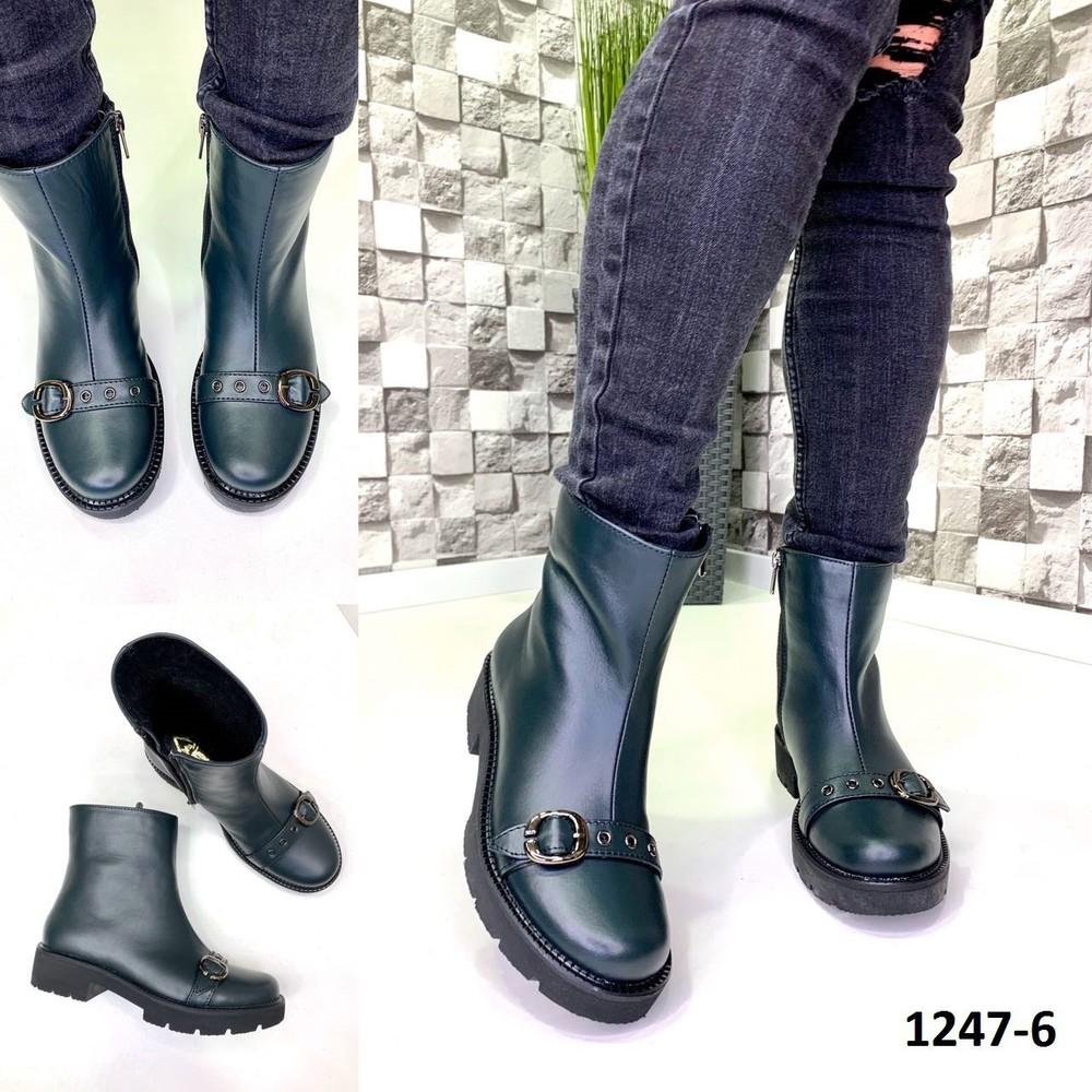 Демисезонные ботинки натуральная кожа фото №1
