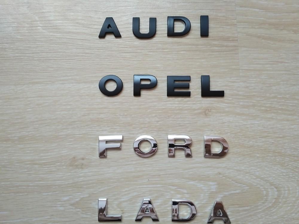 Металлические буквы ауди, опель, форд, лада фото №1