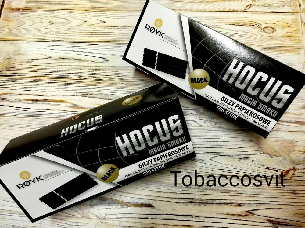 Гильзы для сигарет hocus black фото №1