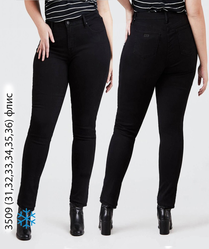 Черные утепленные джинсы на флисе батальных размеров, джинсы флис зима фото №1