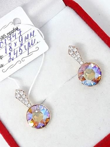 Серьги позолота кристалы swarovski позолоченные фото №1