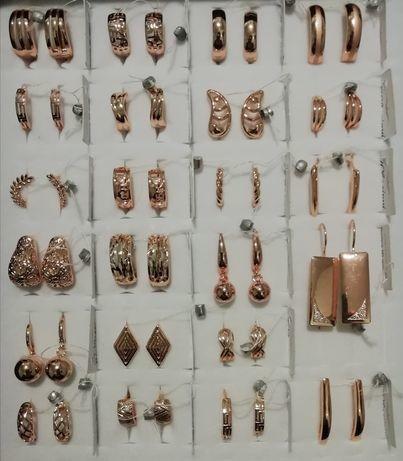 Прекрасные серьги. медзолото позолота 585. медицинское золото. фото №1