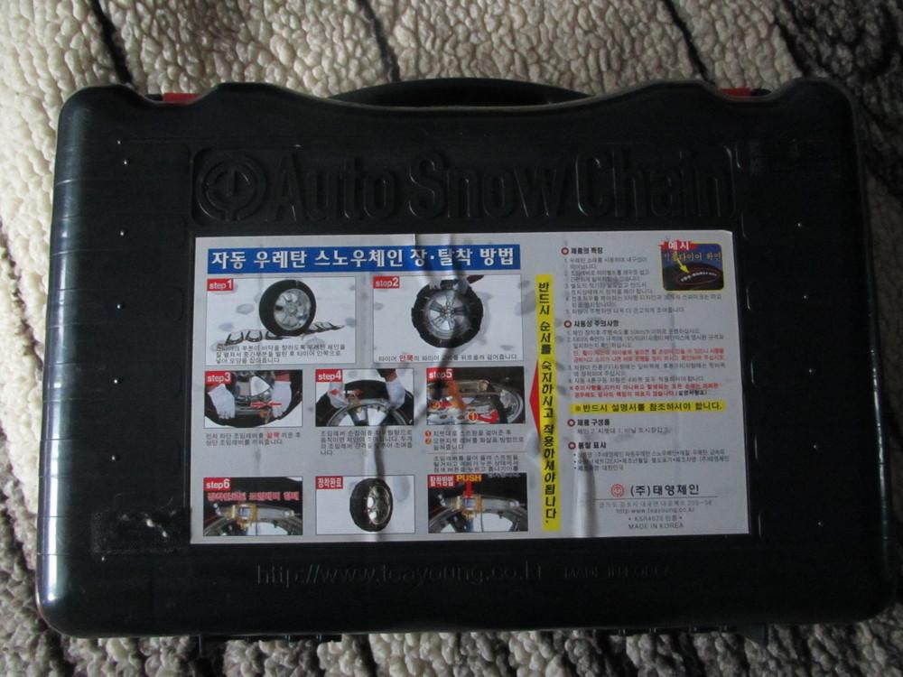 Новый комплект цепей противоскольжения в кейсе фото №1