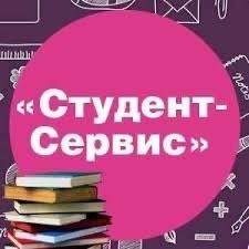 Дипломы, курсовые, рефераты, контрольные по гуманитарным наукам! фото №1