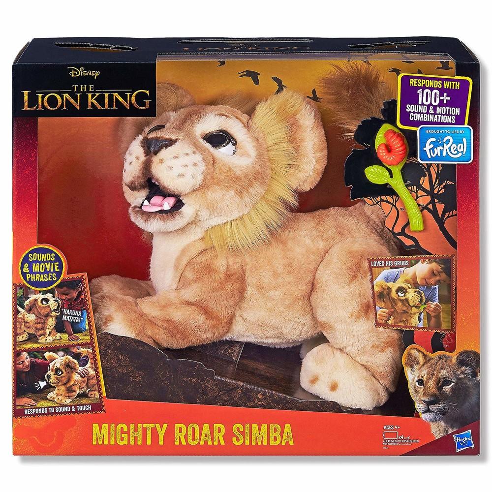 Интерактивный тигренок король лев симба furreal фото №1