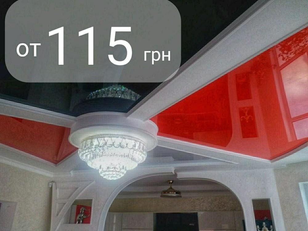 Натяжной потолок фото №1