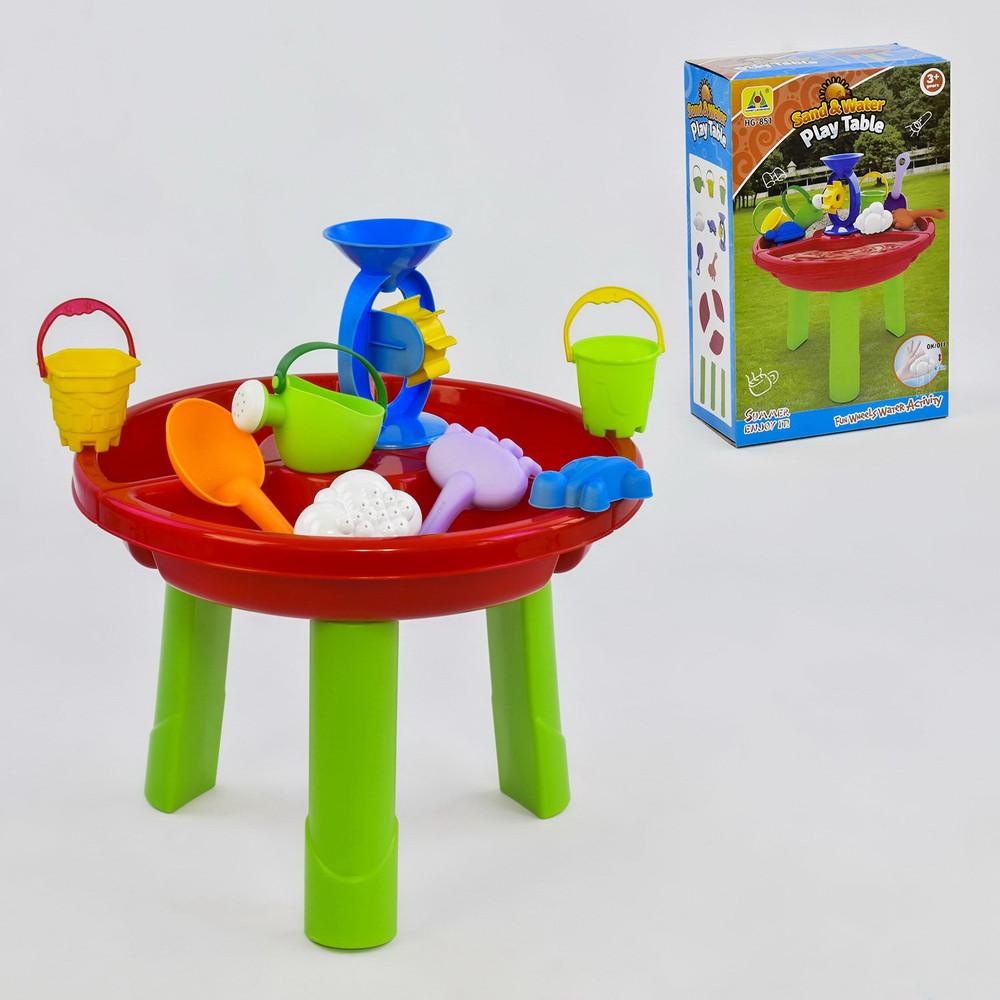 Столик песочница для игр с песком и водой hg 851 фото №1
