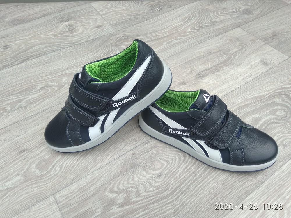 Кроссовки, кеды на липучках для мальчика,кожа с 31 по 40 рр фото №1