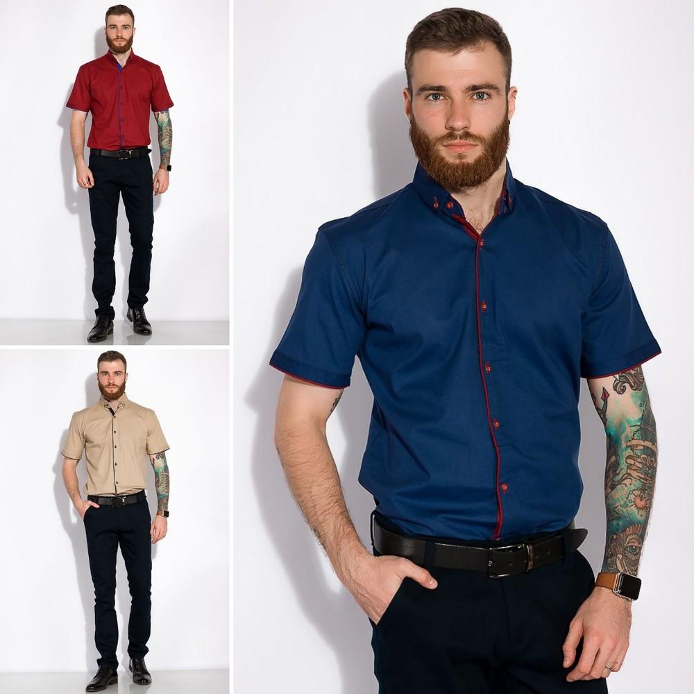 Стильная мужская рубашка фото №1