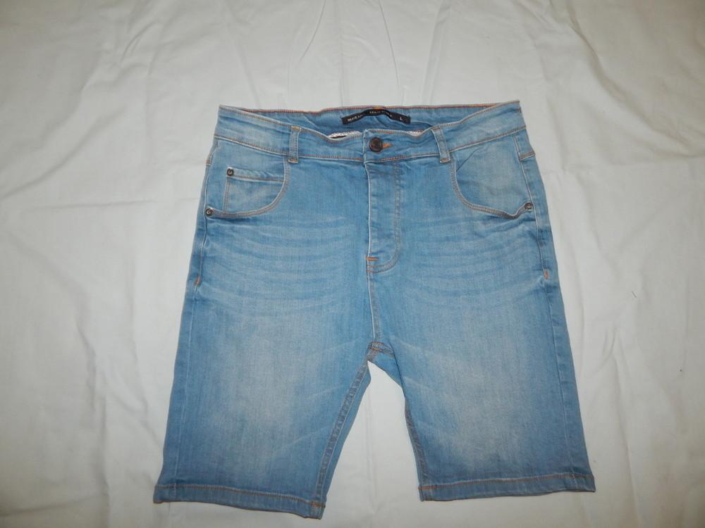 Brave soul шорты джинсовые мужские модные рl denim studio фото №1