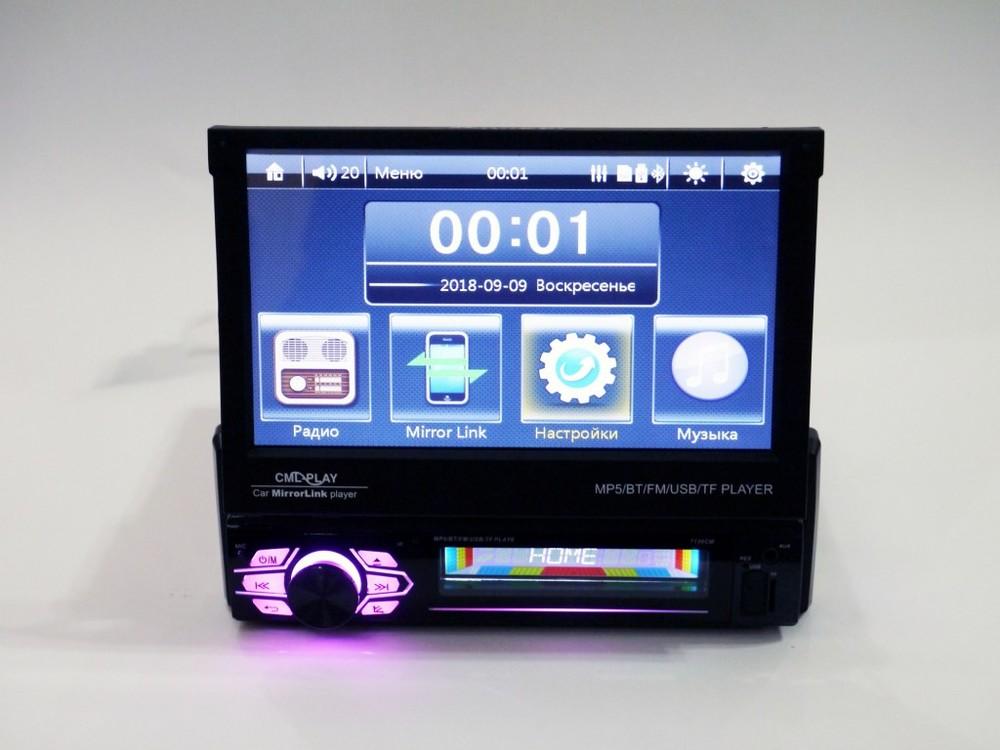 """1din магнитола pioneer 7130cm - 7"""" экран + usb + bluetooth - автоматический выдвижной экран фото №1"""