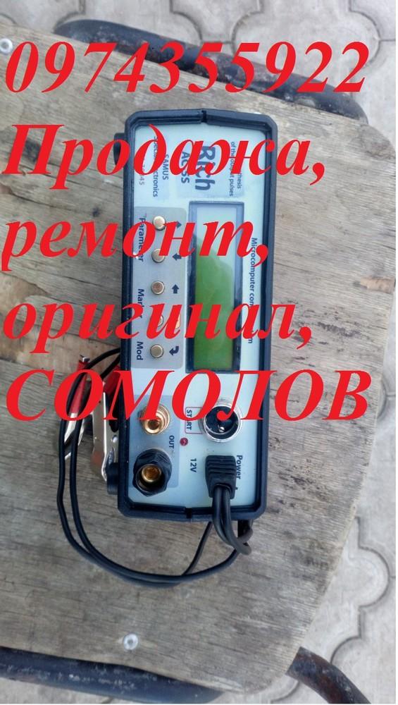 Samus pwm5, rich-2000, rich ac5s сомолов прибор для ловли сома фото №1