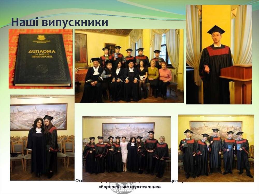 Обучение в болгарии без зно фото №1