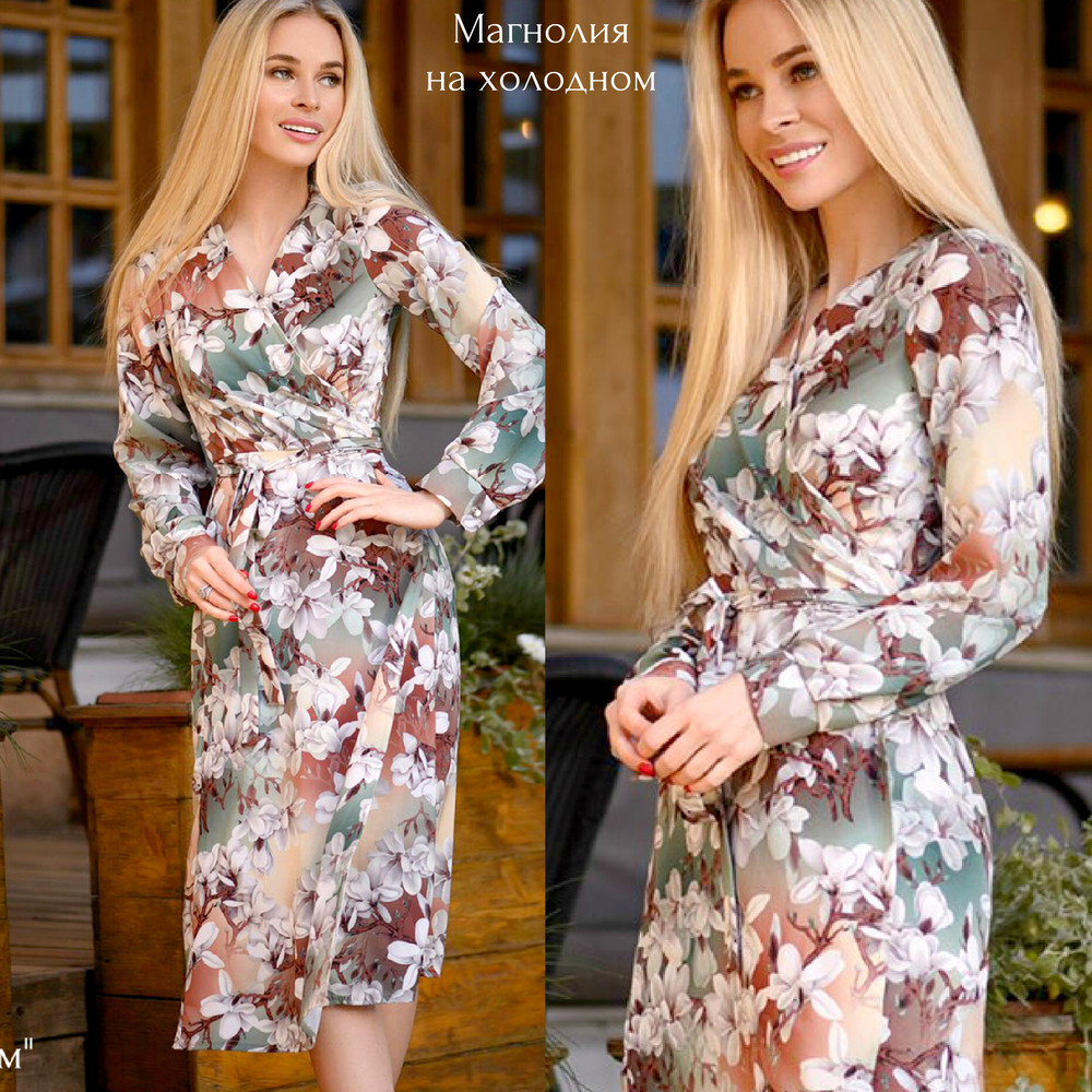 Платье-халат, много принтов фото №1