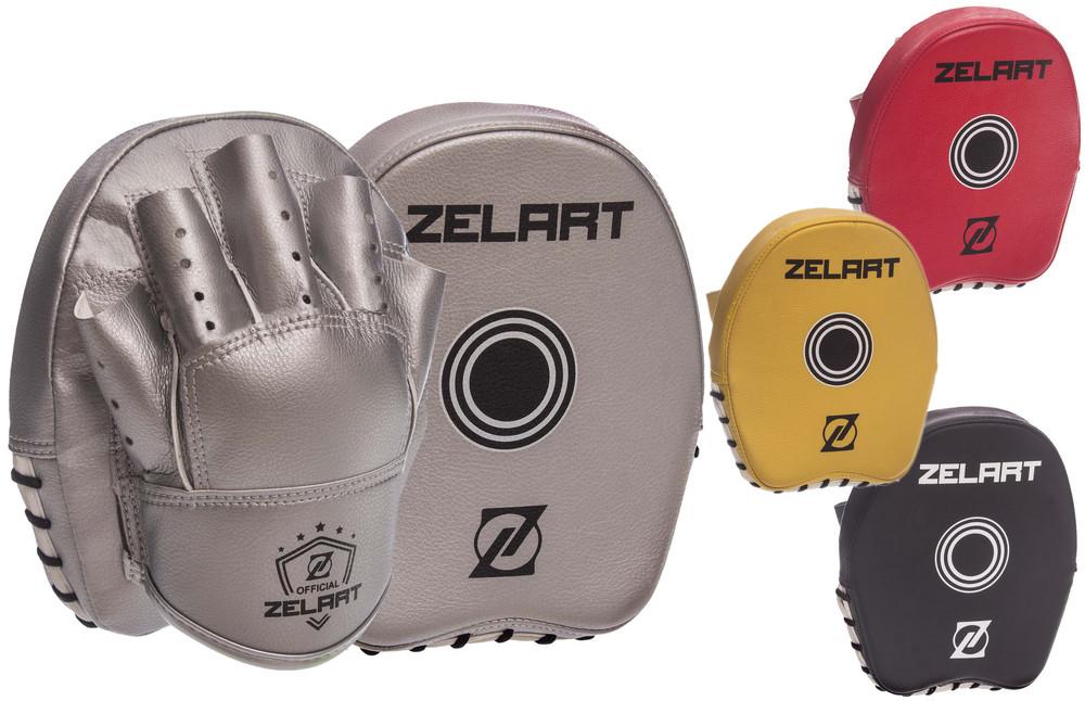 Лапа изогнутая боксерская zelart 1418: 2 лапы в комплекте, размер 20x17x3см фото №1
