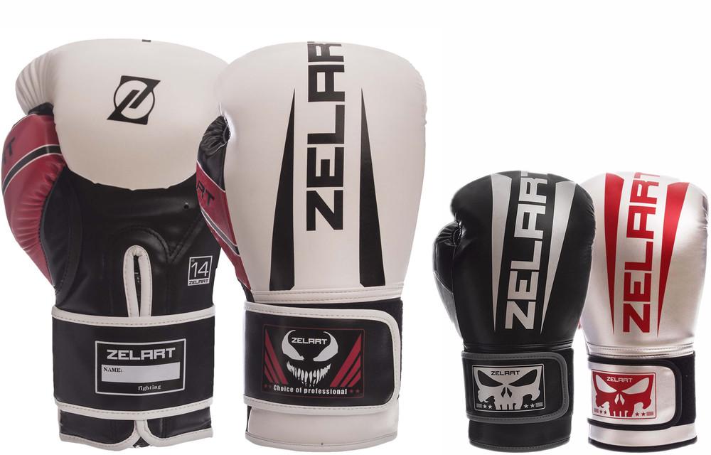 Перчатки боксерские на липучке zelart 1323: 10-14 унций, pu (3 цвета) фото №1