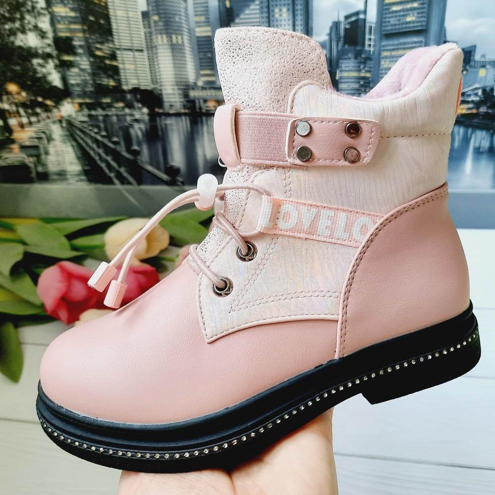 Деми ботинки на девочку 27-31 размеры фото №1