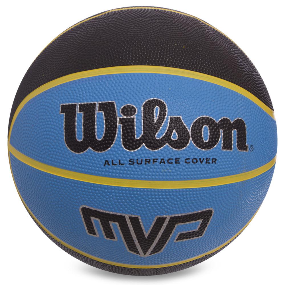 Мяч баскетбольный резиновый №6 wilson 9019xb07: размер №6 (резина, бутил) фото №1