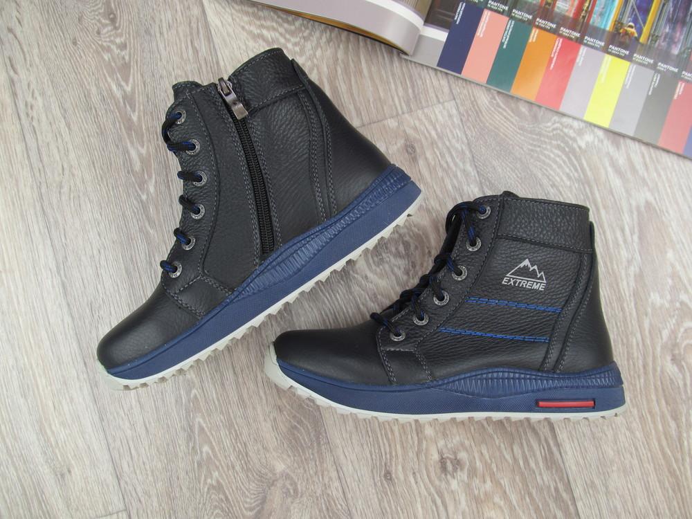 Ботинки кожаные для мальчика осенние на флисе 32--39размер фото №1