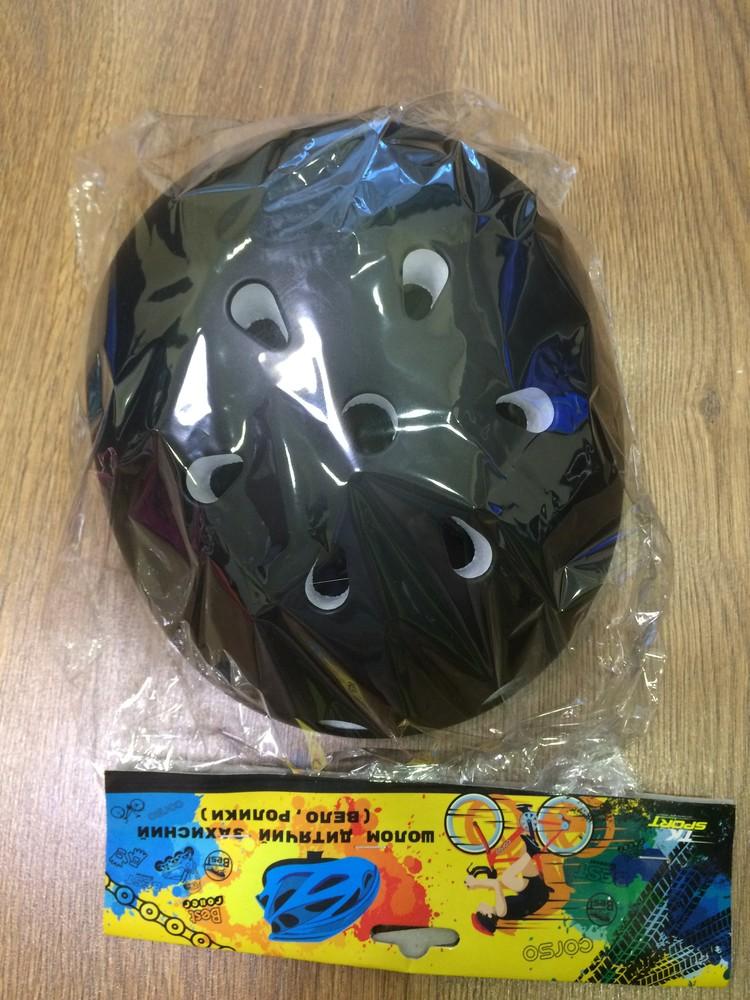 Детский защитный шлем-каска для роликов и самоката фото №1