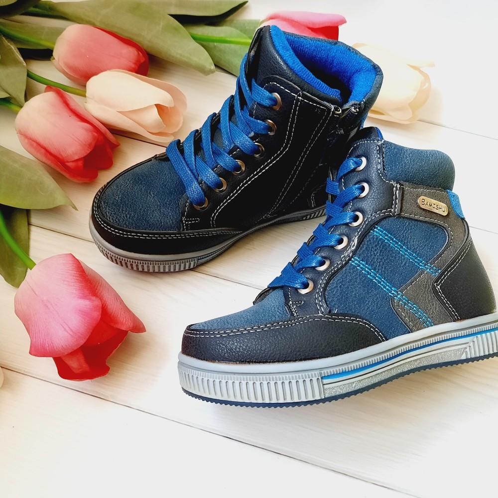 Демисезонные ботинки,кеды на мальчика 27, 29,30 размер фото №1