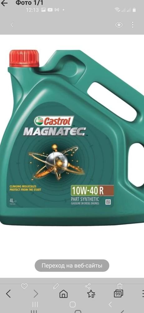 Моторное масло castrol magnatec 10 w-40 фото №1