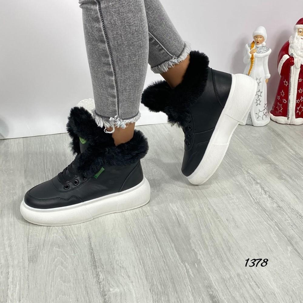 Женские зимние кроссовки ботинки на платформе фото №1
