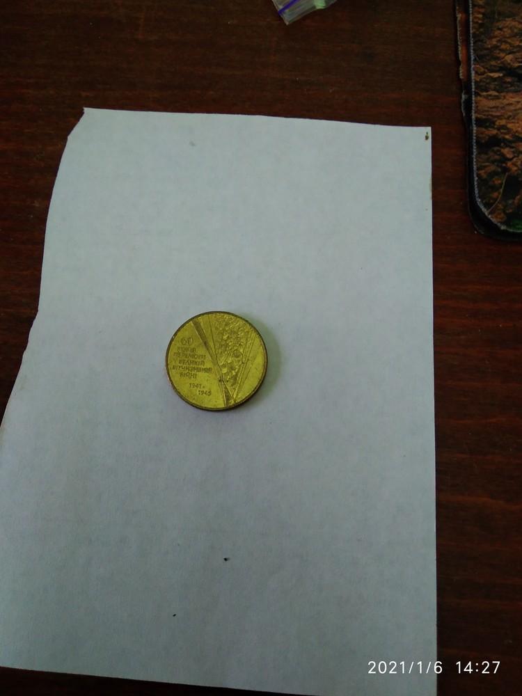 Монеты фото №1