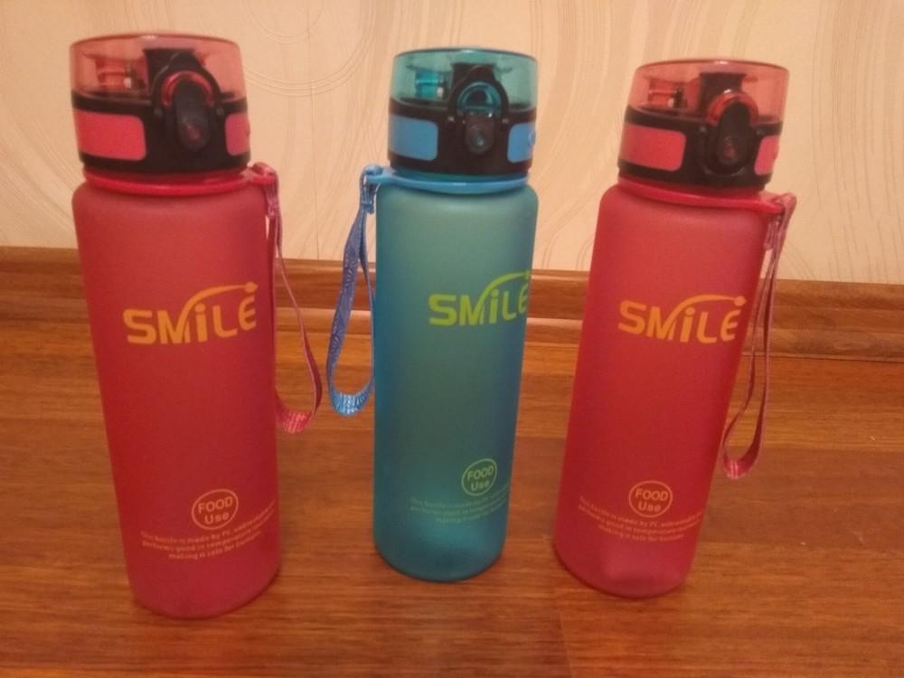 Бутылка для воды smile, 650мл фото №1