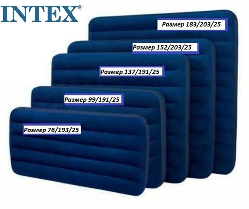 Надувной матрас intex интекс інтекс 64755 64765 64759 64758 64756 фото №1