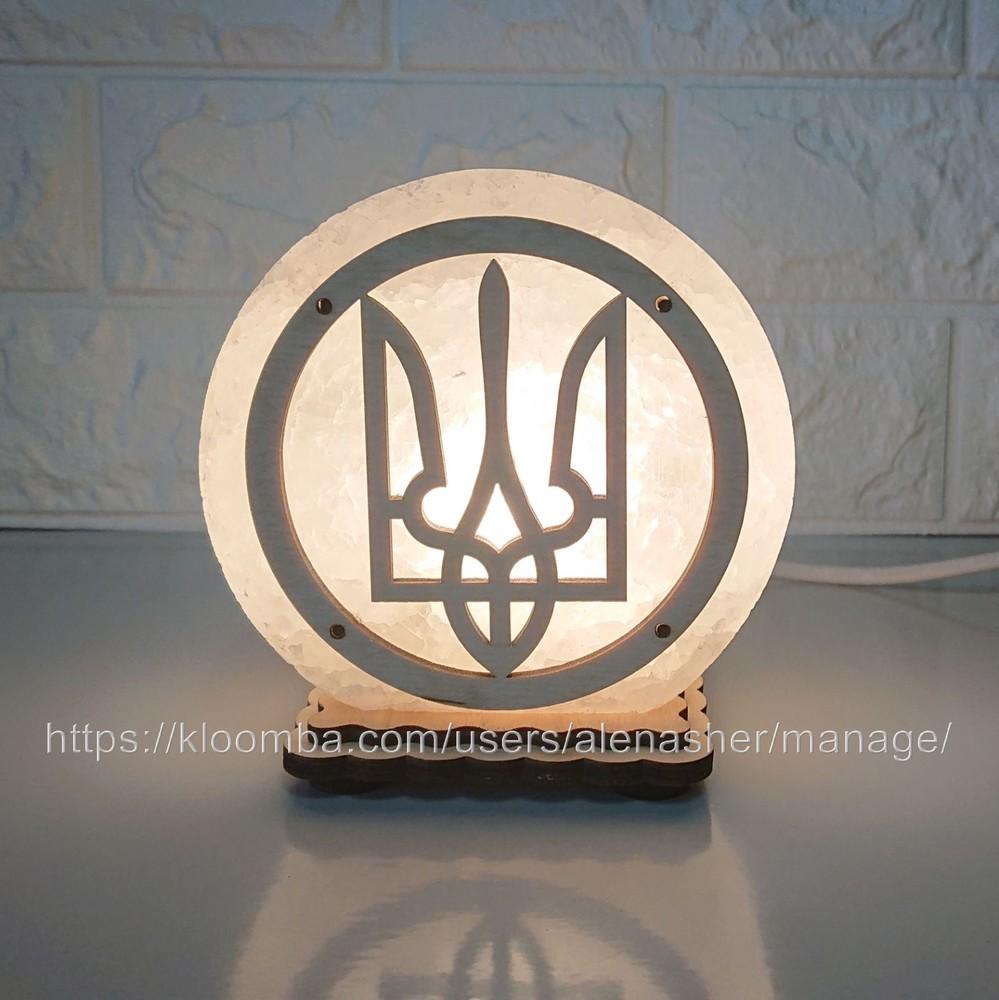 Соляной светильник круглый маленький тризуб фото №1