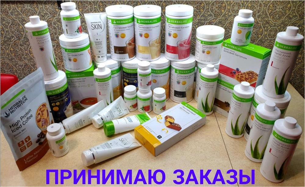 Сбалансированные продукты herbalife. размеры скидок: -15% - 50% фото №1