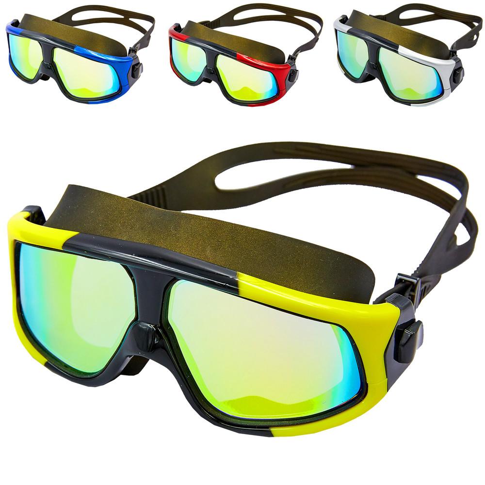 Очки-полумаска для плавания seals s9088: поликарбонат, силикон (4 цвета) фото №1