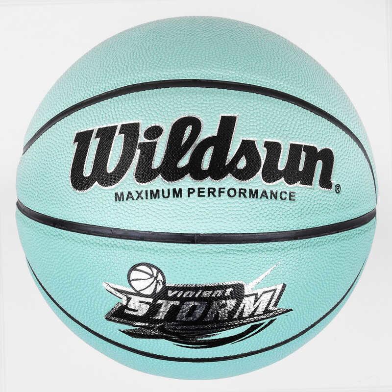 Мяч баскетбольный c44460 фото №1
